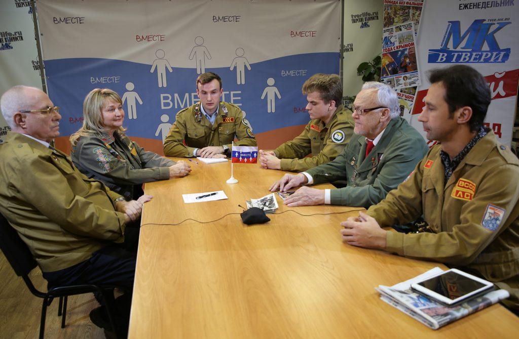 Представители студенческих отрядов обсудили трудовое воспитание молодежи