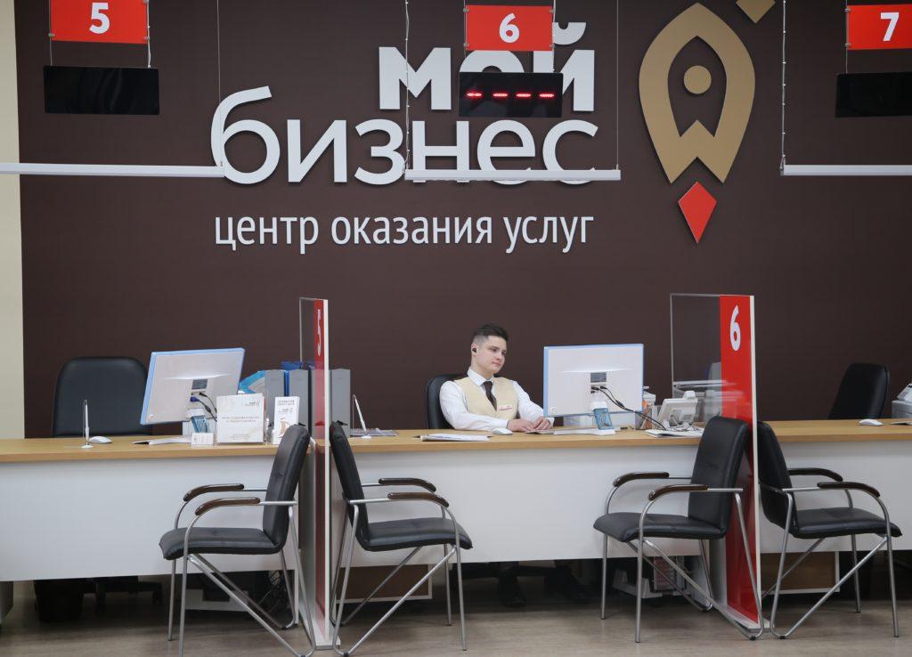 Тверские предприниматели посетили лекцию о кибербезопасности