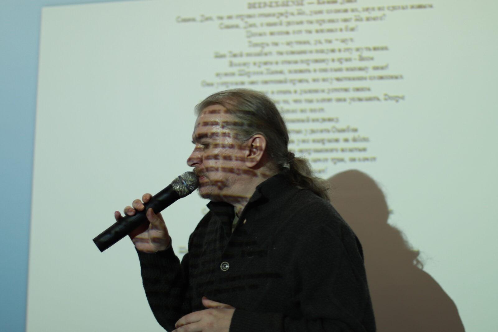 Музыкальный критик Артём Рондарев зачитал в Твери лекцию про русский рэп