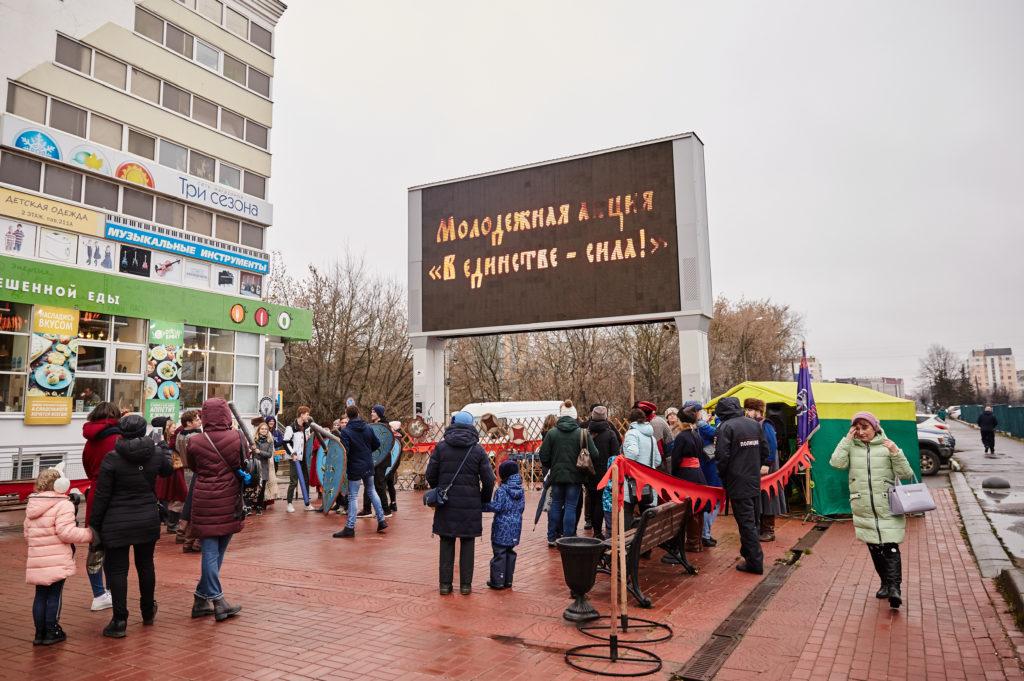 В Твери прошла акция «В единстве – сила!»