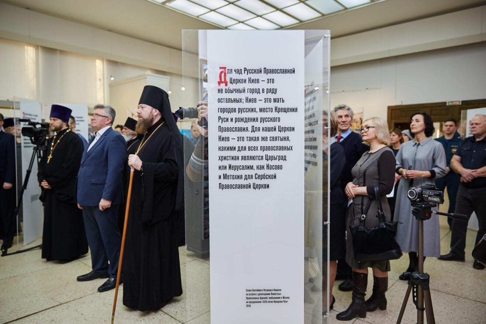 В Твери открывается фотовыставка «Слово Патриарха. Время больших дел»
