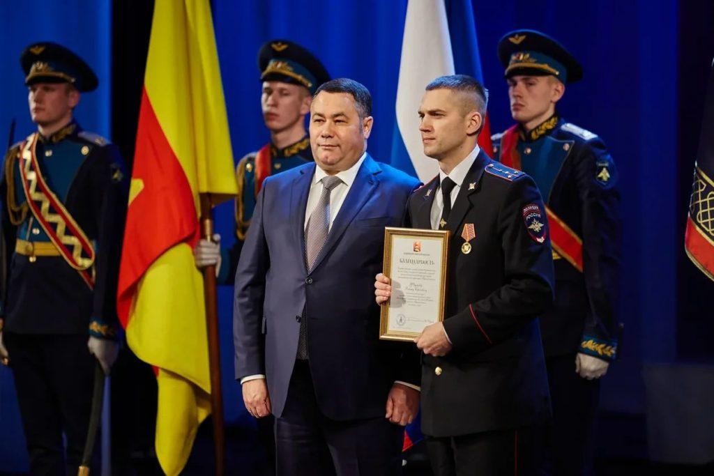 Губернатор Игорь Руденя вручил награды сотрудникам полиции