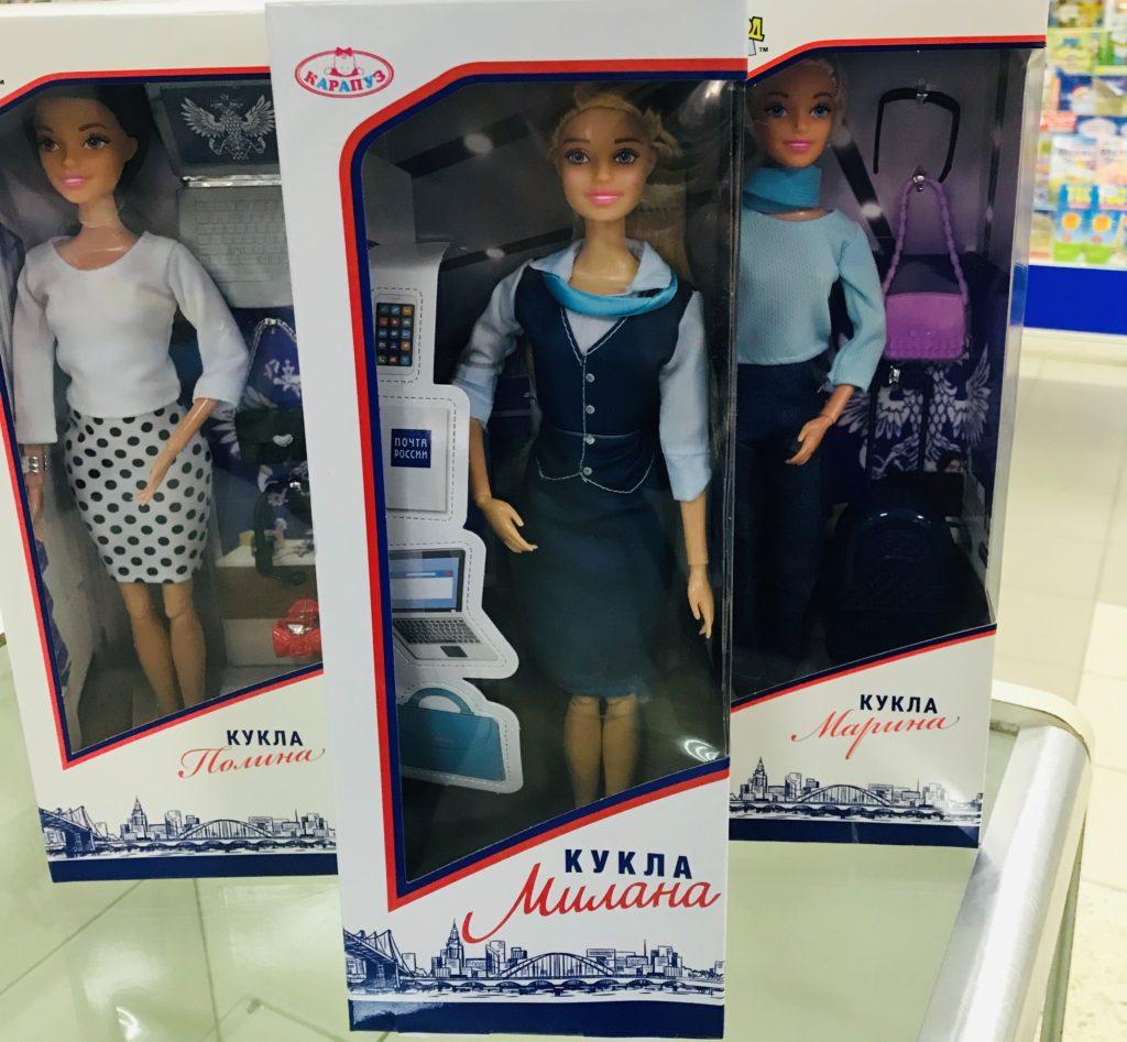 В Тверских отделениях почтовой связи появилась собственная линейка кукол