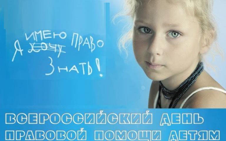 Жителям Калининского района помогут разобраться в семейном законодательстве