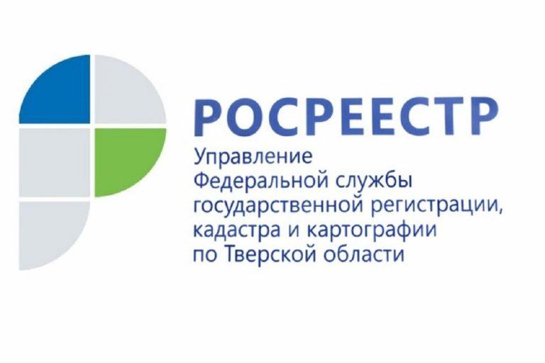Для жителей Калининского района сделки с недвижимостью станут безопаснее.