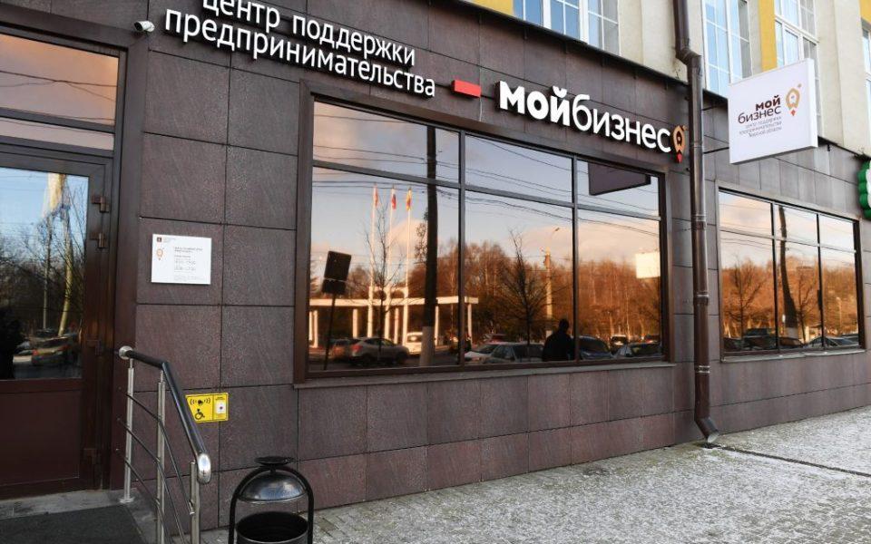 Предприниматели Кесовогорского района повысят свой профессиональный уровень