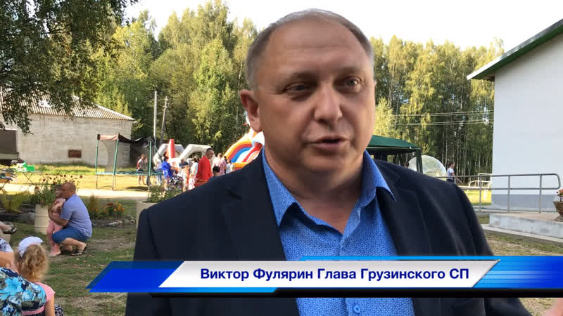 Виктор Фулярин: Газификация сохранит наши села
