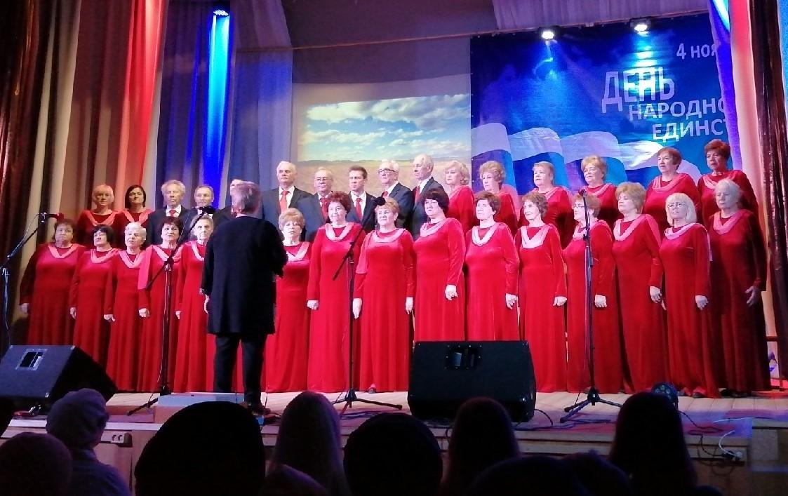Жители Ржева отметили День народного единства