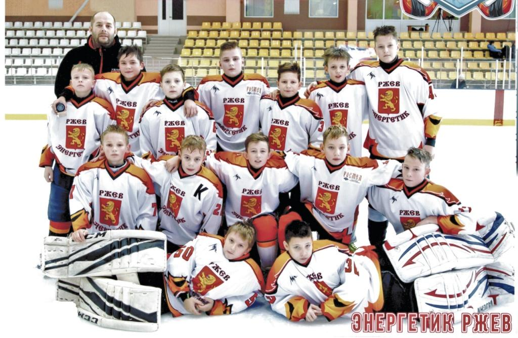 Юные хоккеисты ХК «Энергетик» из Ржева завоевали Кубок Международного турнира  «Золотые Горки»
