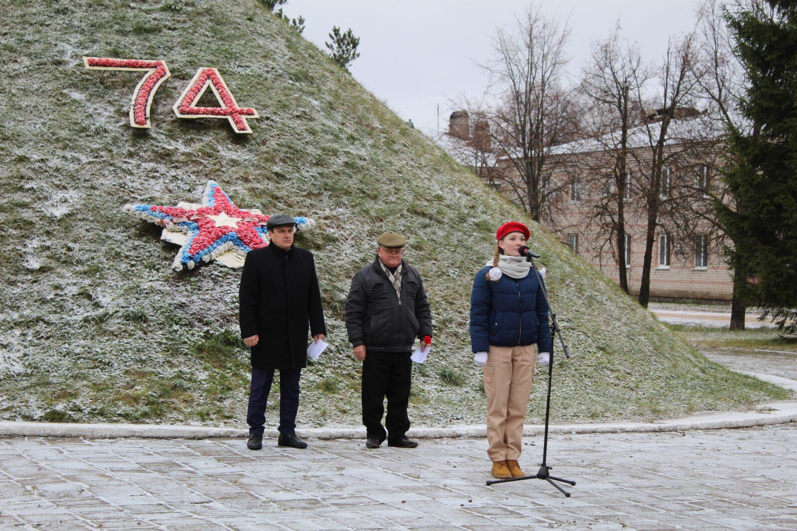 В Сандовском районе почтили память героев, павших в годы Великой Отечественной войны