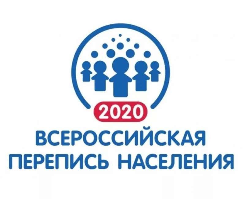 Сандовский район готовится ко Всероссийской переписи населения