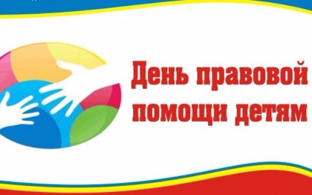 Жителям Сандовского района расскажут, как поменять имя и установить отцовство