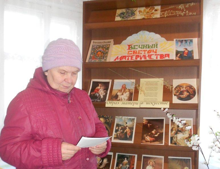 В Сандовском районе мам благодарили стихами и песнями