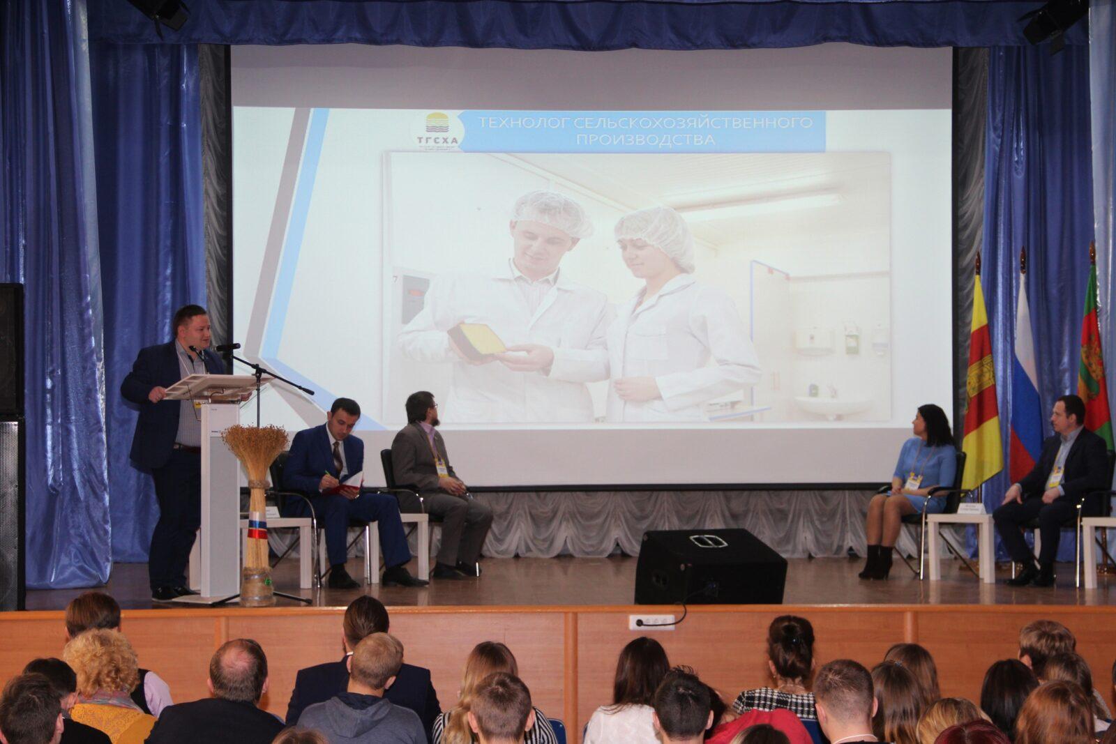 Сельская молодёжь ЦФО представила бизнес-проекты по сельскому хозяйству в Тверской области