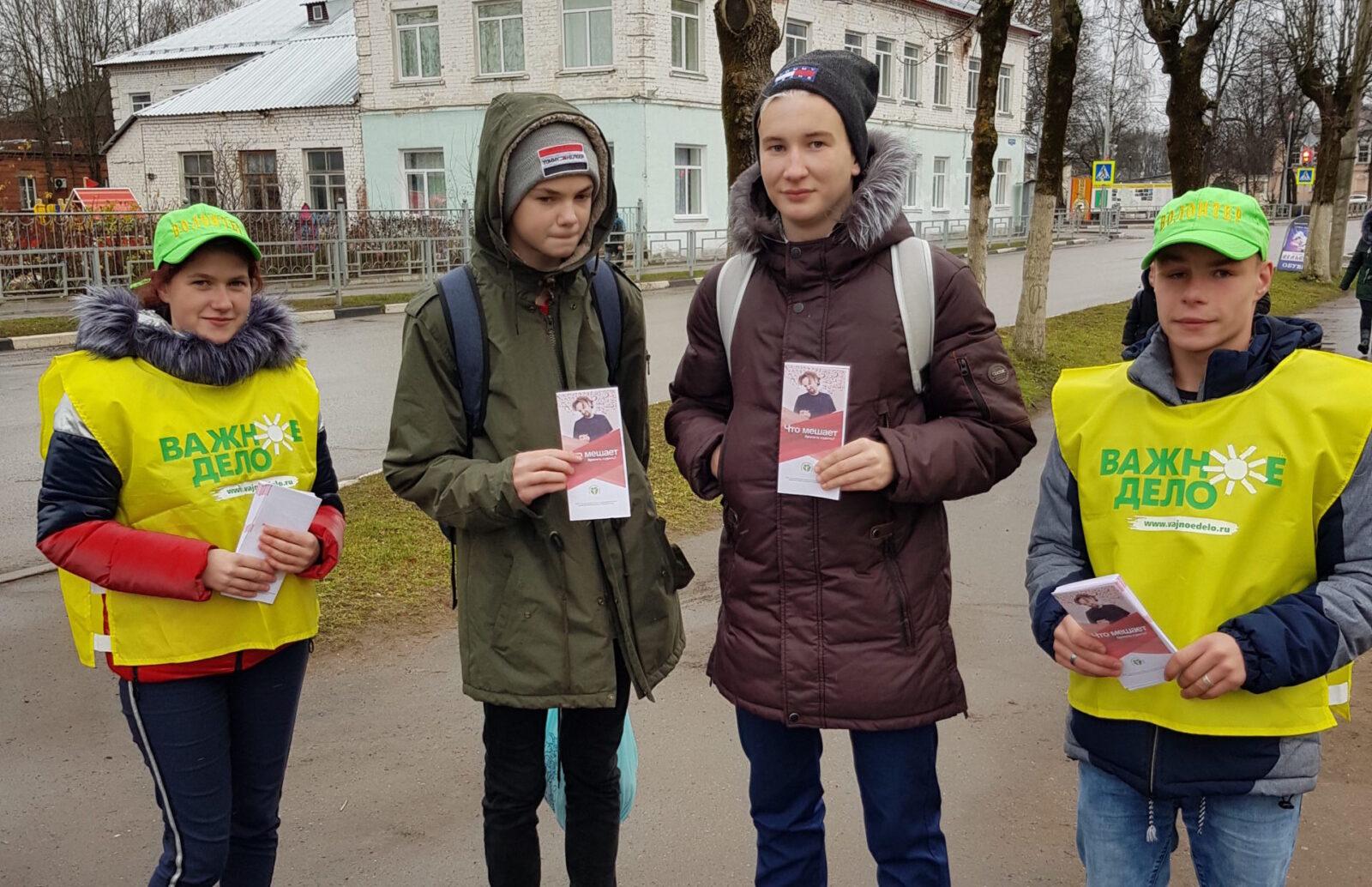 Торопецкий район присоединился к акции «День без табака»