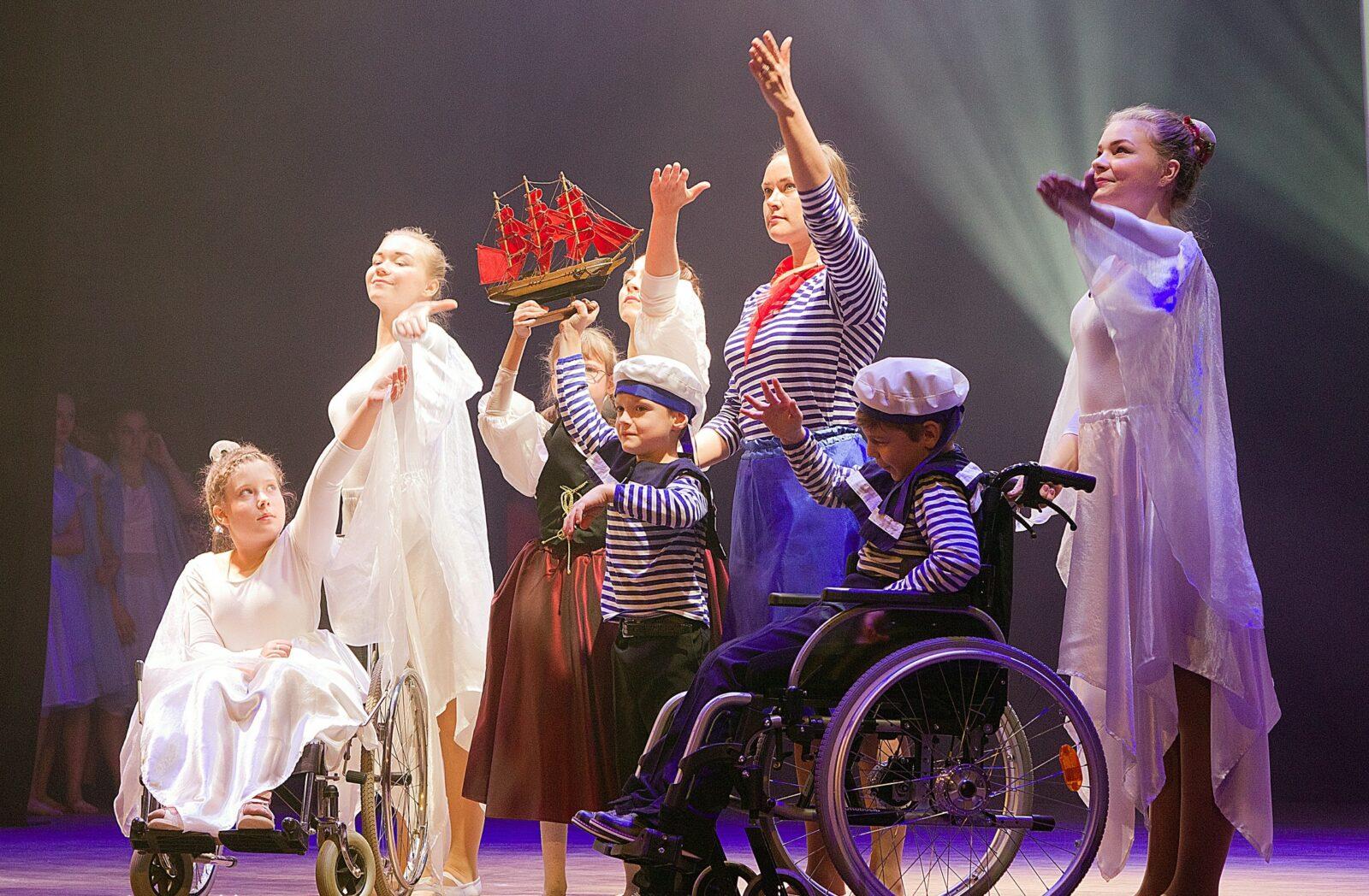 Дети с особенностями здоровья выступят на концерте в Твери