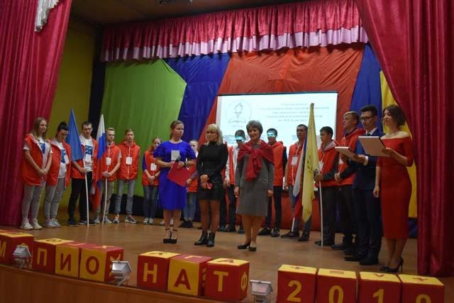 Западнодвинский район принял пятый региональный чемпионат «Молодые профессионалы»