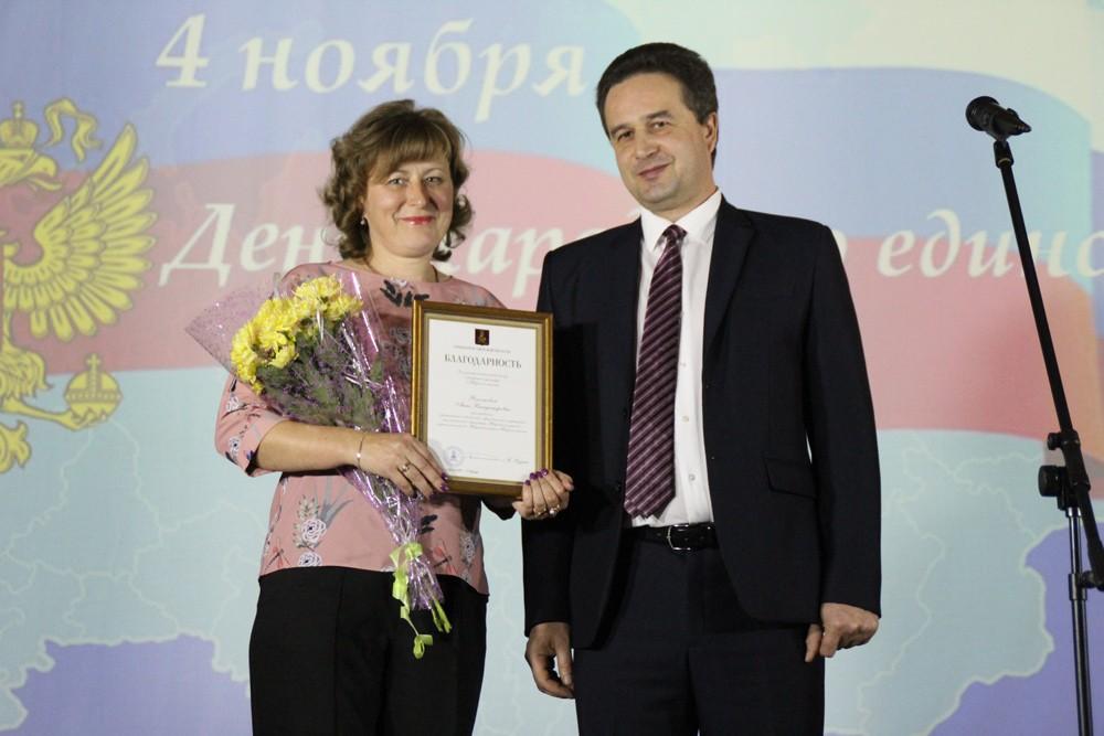 Глава Жарковского района поздравил жителей с Днём народного единства