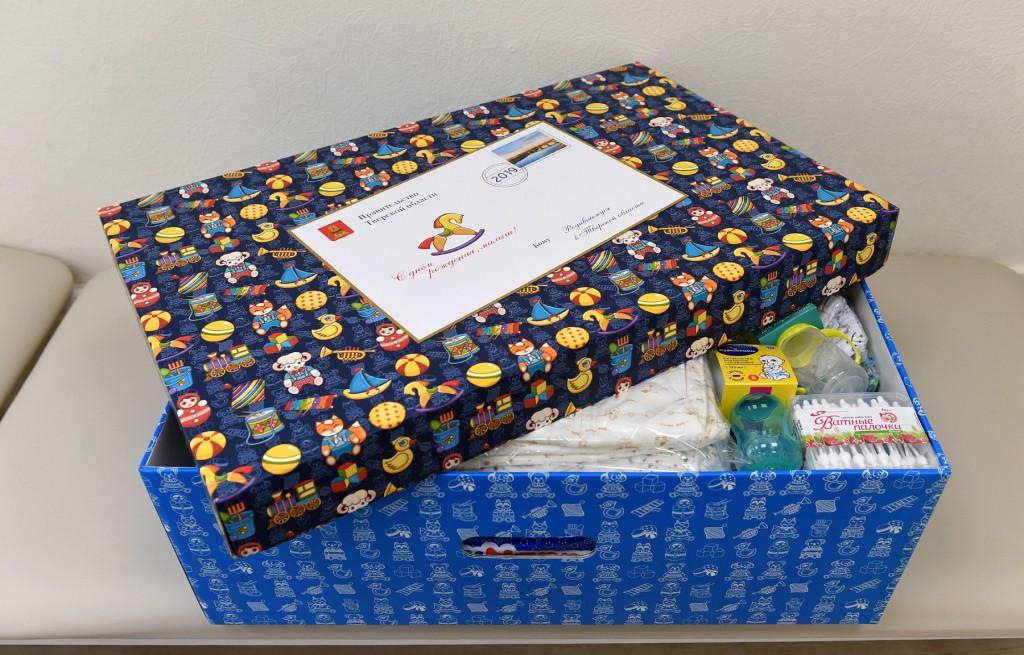 В Жарковском районе новорожденных малышей ждут подарки