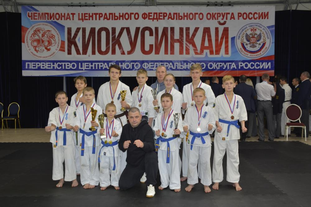Каратисты из Тверской области достойно выступили на чемпионате ЦФО