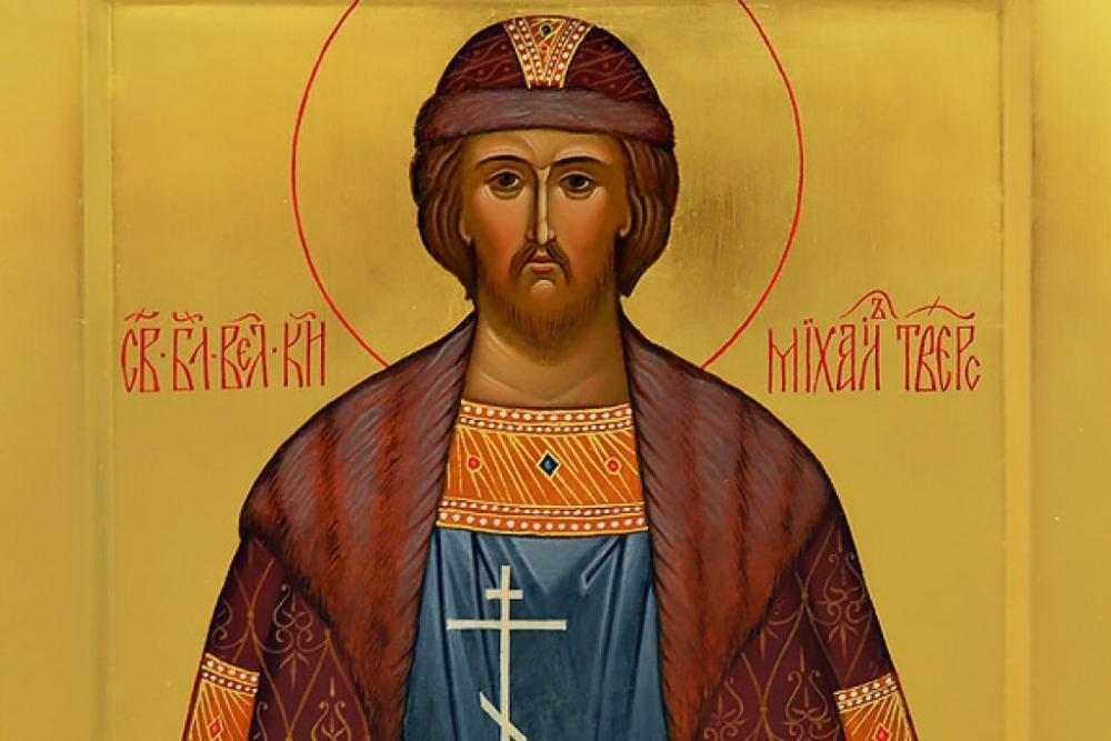 В Императорском дворце прочитают лекцию о святом благоверном князе Михаиле Тверском