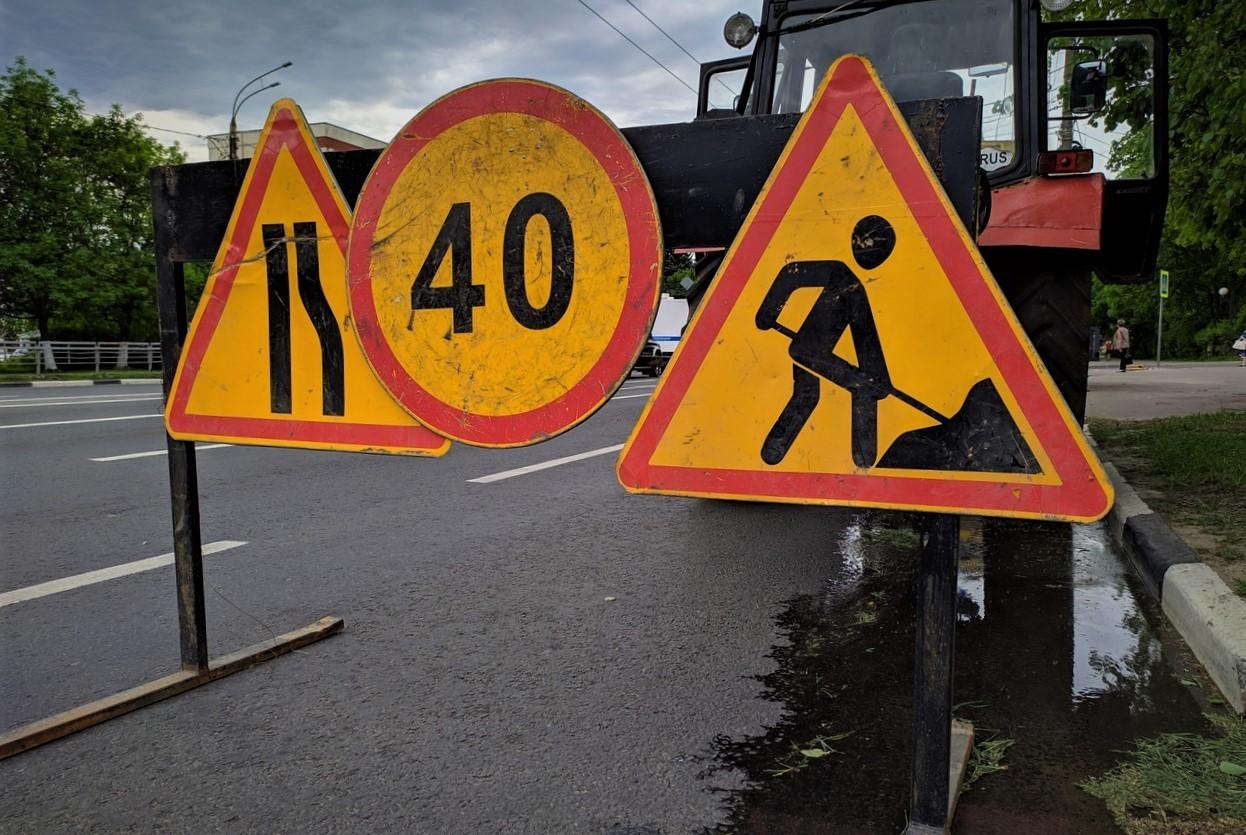 Жители Тверской области могут пожаловаться на качество дорог