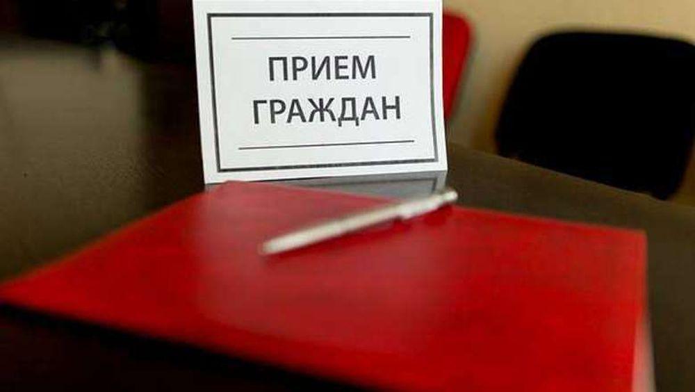 Главный судебный пристав Тверской области проведёт приём граждан в Калязине