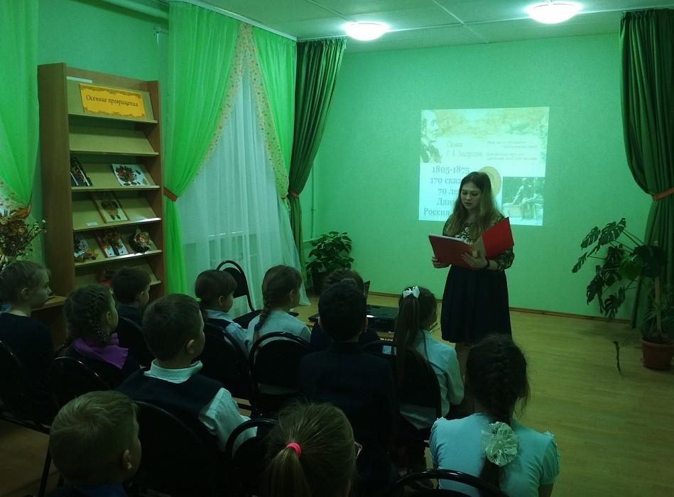 Для школьников в Калязине провели литературную игру