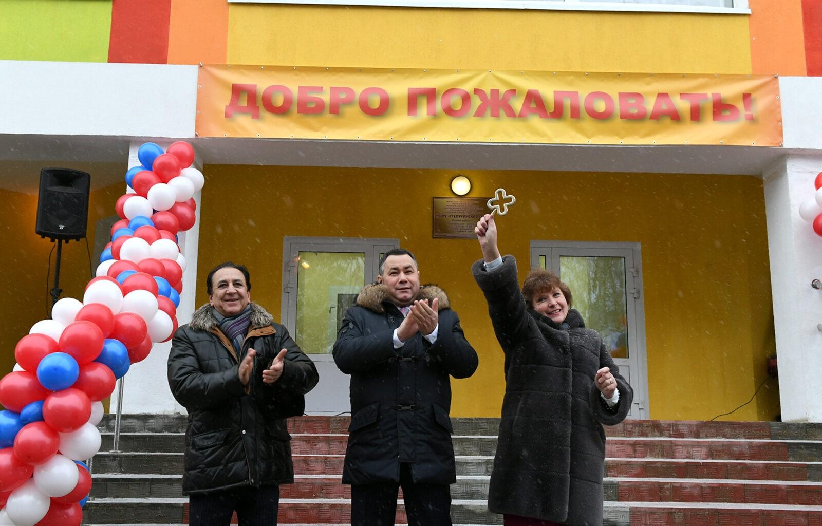 Ирина Филимонова: Улучшились условия – выросла успеваемость