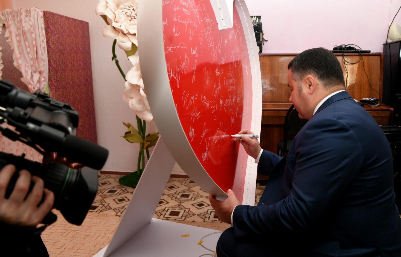 Игорь Руденя пообщался с воспитанниками социально-реабилитационного центра