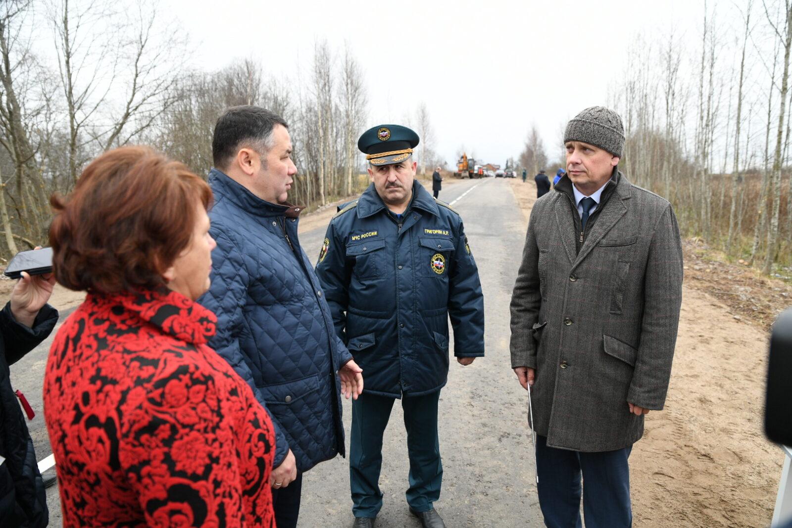 Губернатор лично контролирует восстановление дороги в Вышневолоцком городском округе