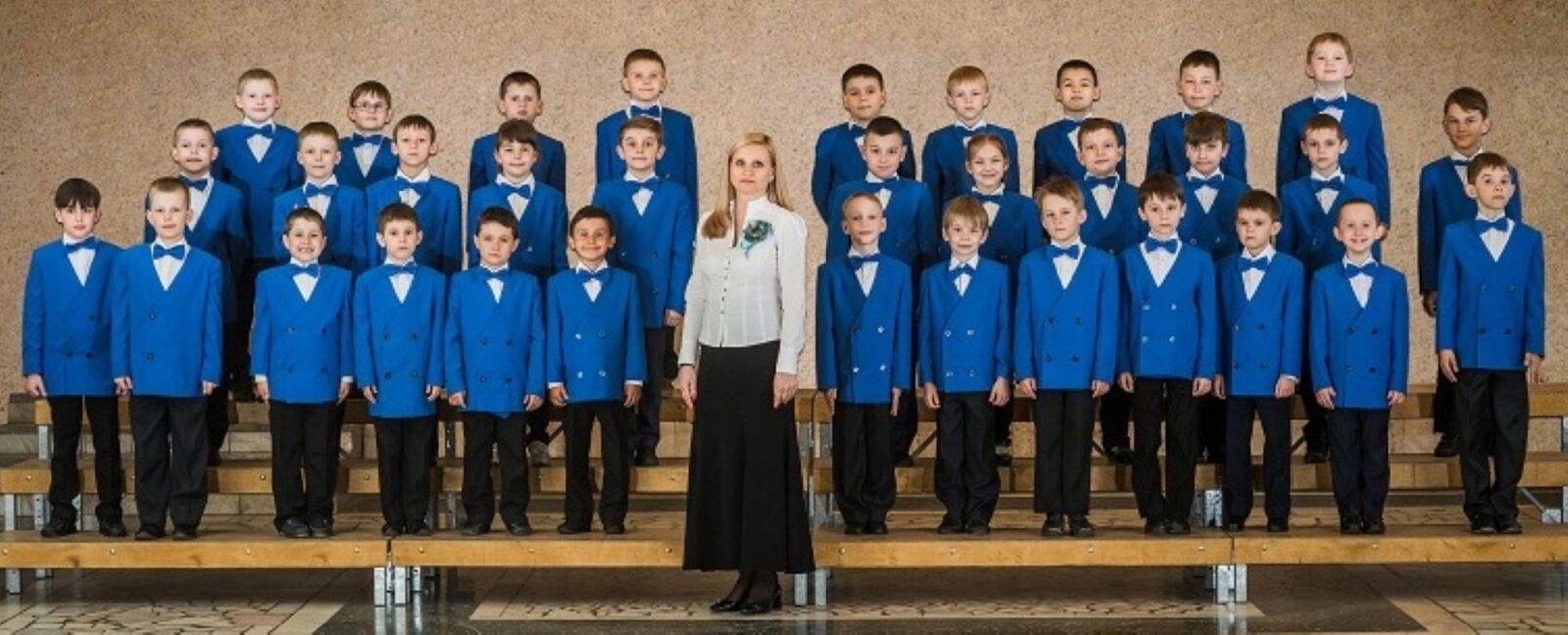 В Твери состоится концерт Хоровой школы мальчиков и юношей города Конаково