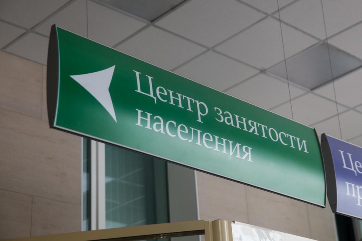 За 2019 в Тверской области трудоустроено более 23 тысяч жителей региона