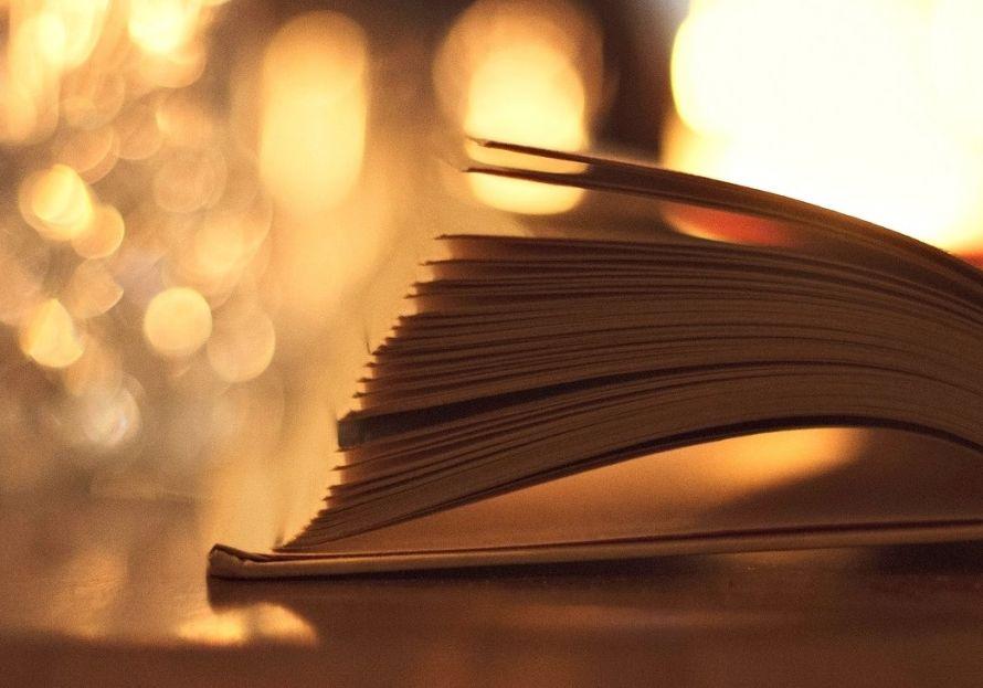 В Твери пройдет мистический литературный вечер