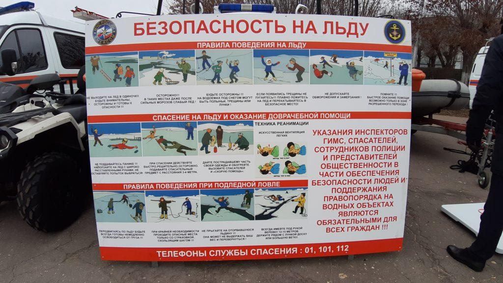 В Твери спасатели тренировались доставать из проруби провалившихся граждан