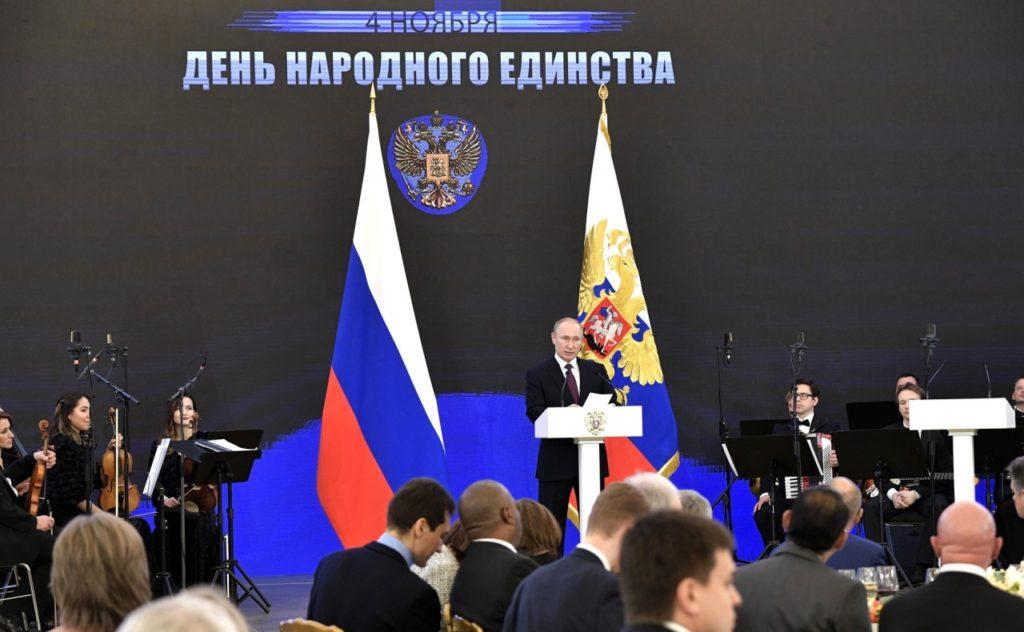 Представитель Тверской области принял участие в торжественном приеме Президента России