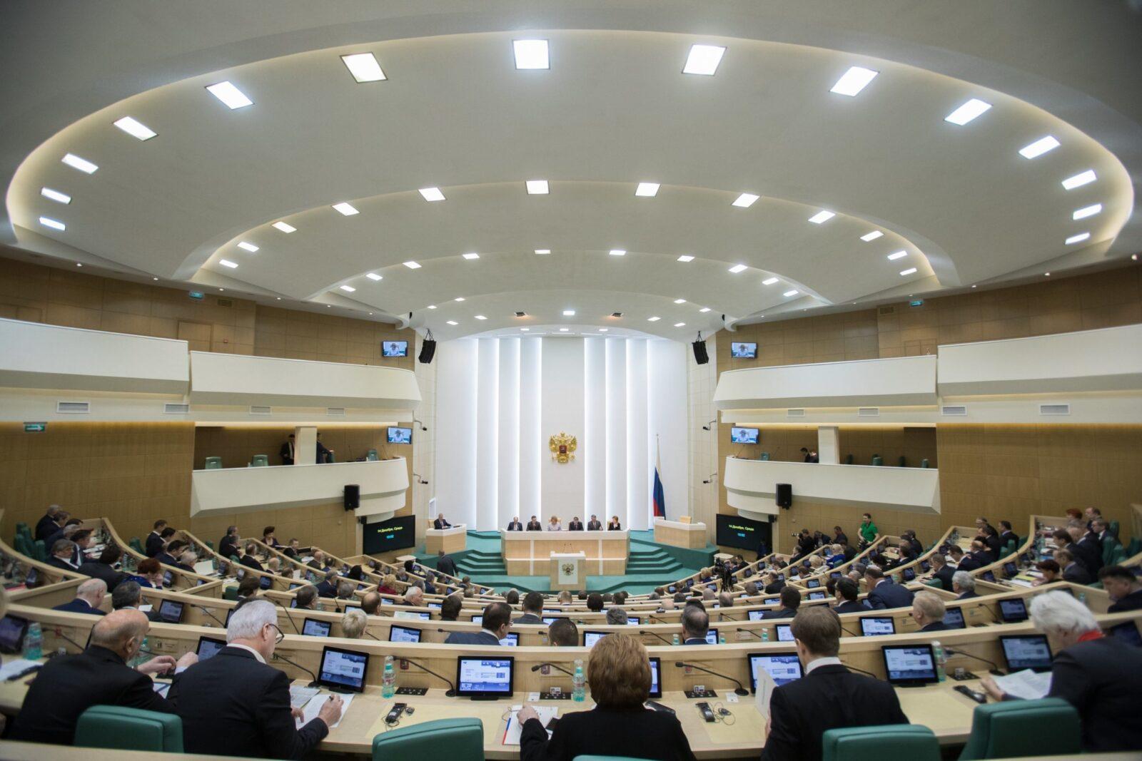 Совет Федерации одобрил бюджет России на ближайшие три года