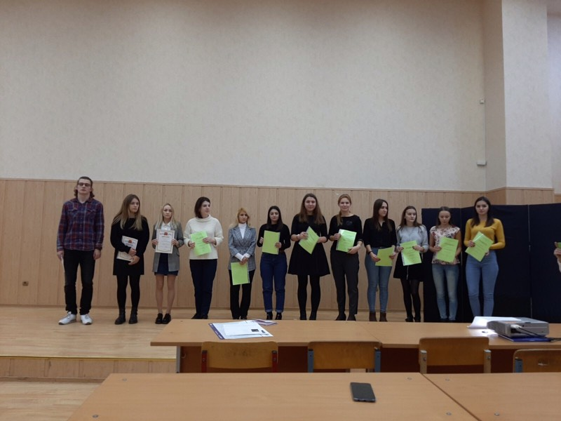 В ТвГУ наградили финалистов олимпиады по таможенному делу