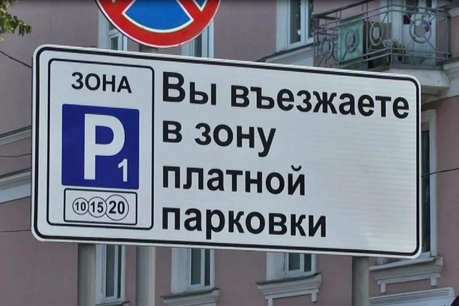 В Твери зона платной парковки поглотила новые территории