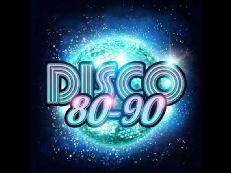 В Твери пройдет дискотека 80-90х