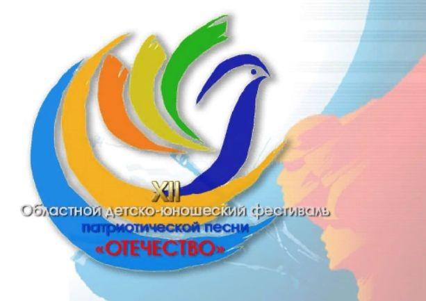 Гала-концерт детско-юношеского фестиваля «Отечество» пройдет в Твери