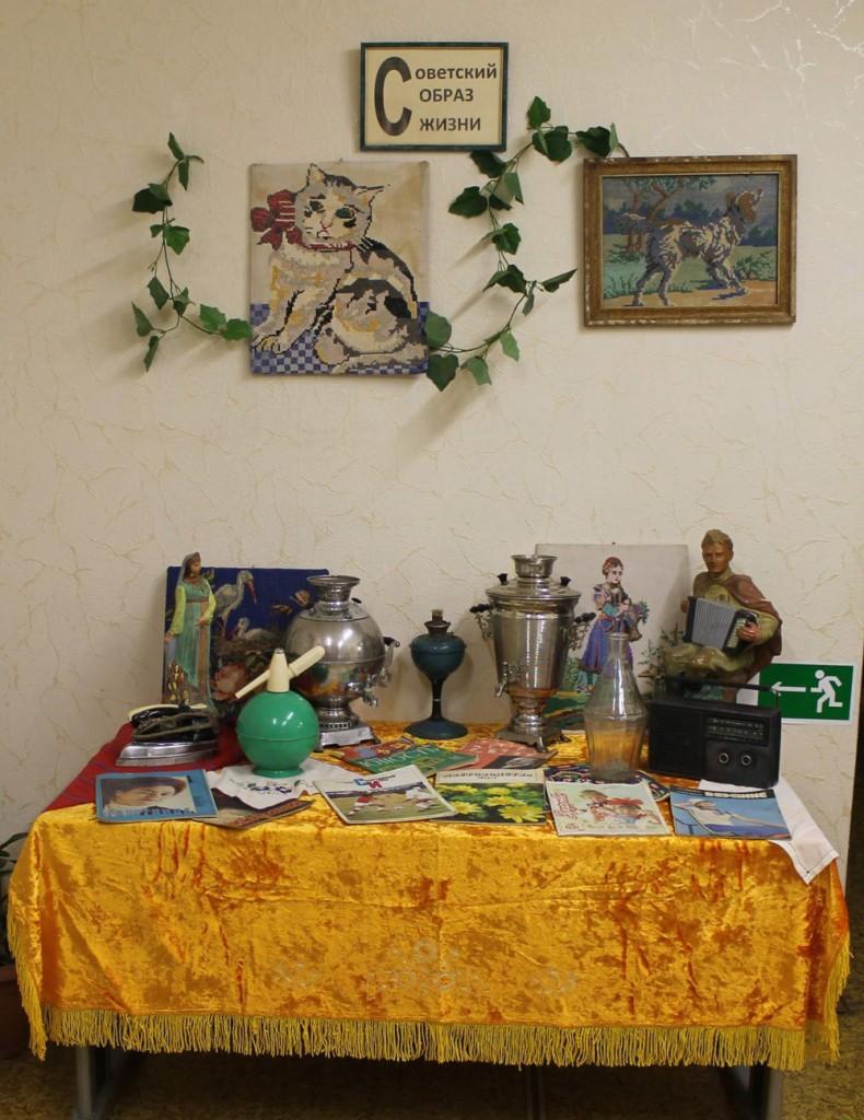В Жарковском организовали выставку «Советский образ жизни»