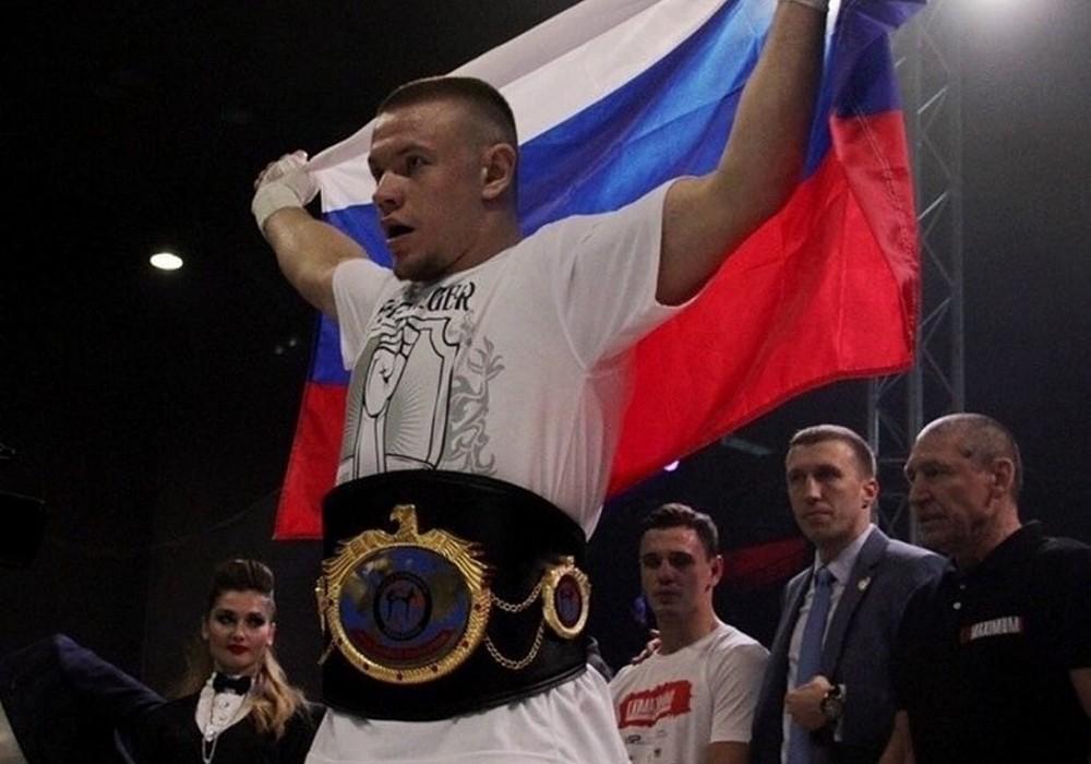 Кикбоксер из Твери завоевал титул чемпиона мира среди профессионалов