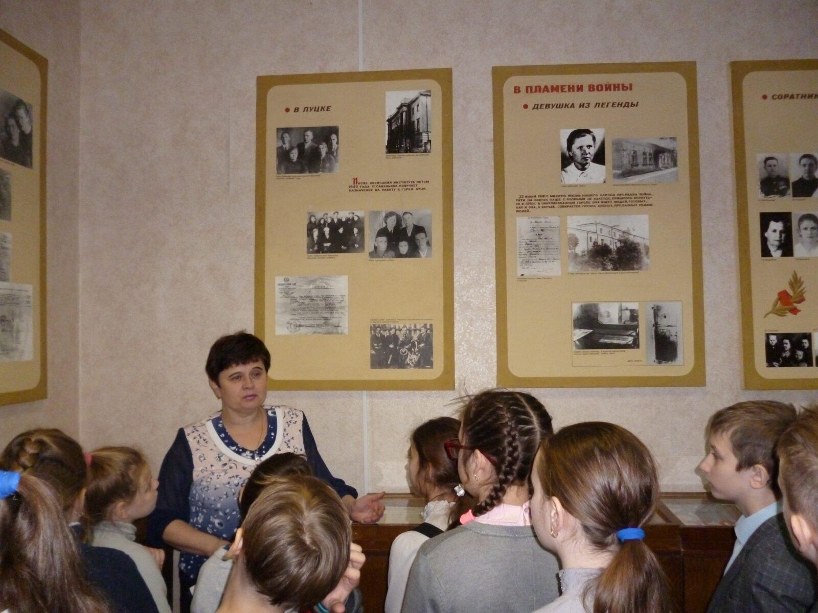 О девушке из Ржева, которая боролась с фашистами, рассказали школьникам в Тверской области