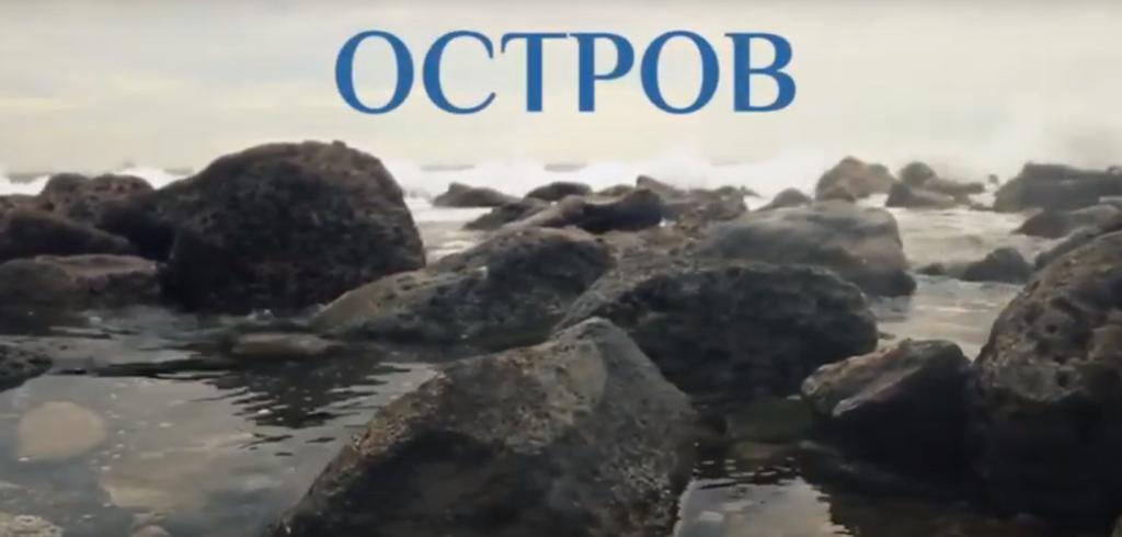 Реалити-шоу про монастырскую жизнь не будут снимать в Тверской области