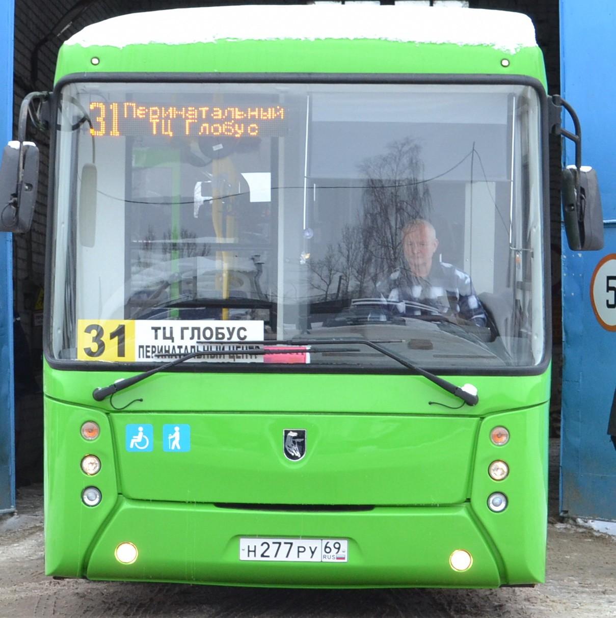 Стало известно, как будет работать общественный транспорт Твери в новогодние праздники