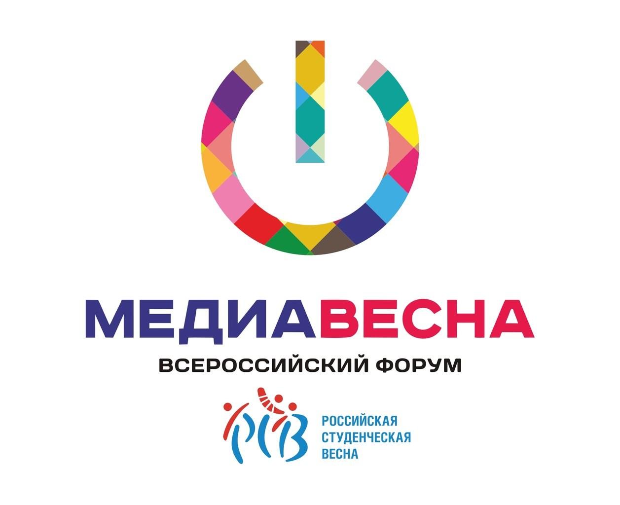 Видеорепортаж студентки из Тверской области стал лучшим на Всероссийском форуме «Медиавесна»