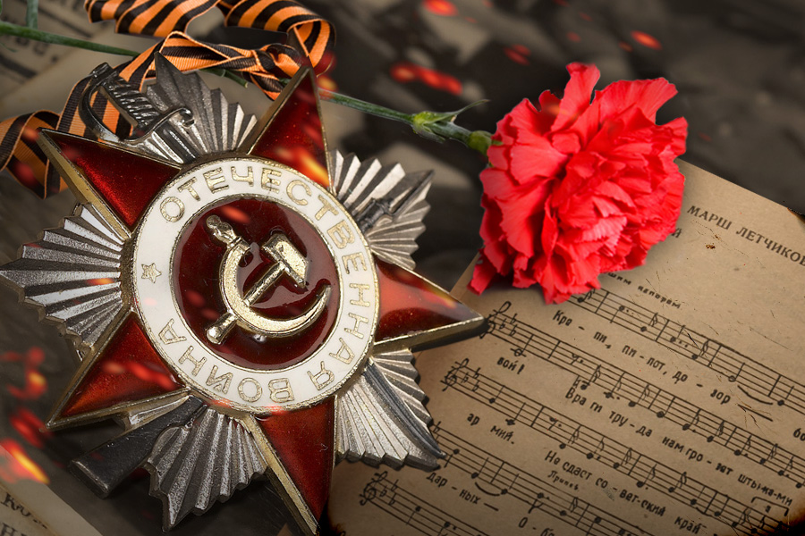 Песни военных лет услышат в Твери