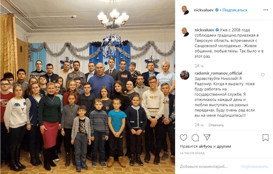 Николай Валуев приехал в Сандово Тверской области