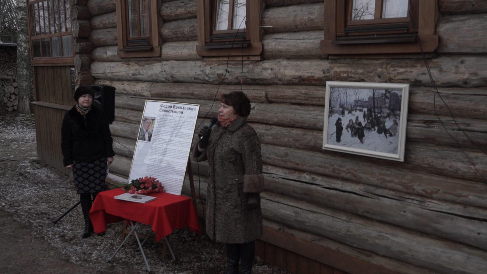 В деревне Заречье открыли мемориальную доску Федору Савостьянову